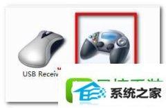 <b>win8系统电脑连接游戏手柄的技巧介绍</b>