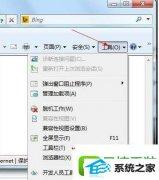 <b>win8系统修复网页提示network error错误的解决办法</b>